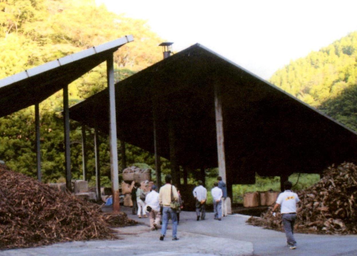 山本粉炭工業